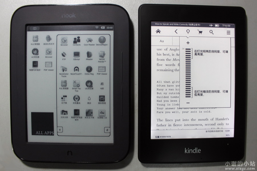 NOOK Simple Touch 刷机指南